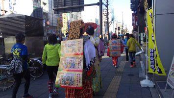 2017/12/27 颯走塾東京マラソンコース試走会3