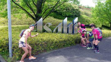2019/05/03の颯走塾足柄峠走&アサヒビール園1
