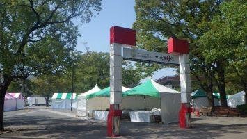 2019北海道フェアin代々木