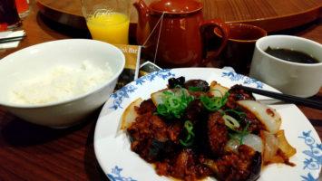 2020/02/05のランチはバーミヤンで「茄子と豚ひき肉のピリ辛炒め」